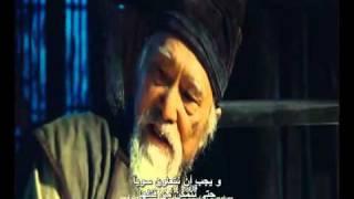 Nonton Reign Of Assassins 2010 Parti 1 Film Subtitle Indonesia Streaming Movie Download