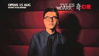 Nonton Tales From The Dark 2             Interview With Lam Ka Tong   Opens 15 Aug In Sg Film Subtitle Indonesia Streaming Movie Download
