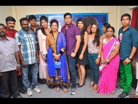 Kadhalukku Kannillai Team Meet | Jai Akash | Alisa | Nisha - BW