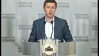Брифінг 5.10.17 Сергій Лабазюк