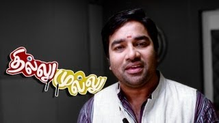Thillu Mullu 2 - Theatrical Trailer - Mirchi Shiva, Isha Talwar, Prakash Raj