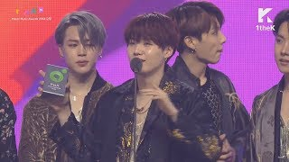 Video [ENG SUB] BTS - Artist of the Year Acceptance Speech @ Melon Music Awards (MMA 2018) MP3, 3GP, MP4, WEBM, AVI, FLV Februari 2019