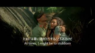 Nonton Japanese Soldier Thai Woman                    Sunset At Chaophraya 1988 Film Subtitle Indonesia Streaming Movie Download