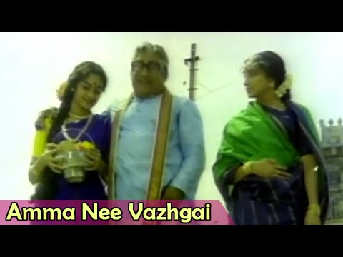 Video Amma Nee Vazhgai - Sivaji Ganesan, Lakshmi – Anandha Kanneer – Tamil Classic Song download in MP3, 3GP, MP4, WEBM, AVI, FLV January 2017