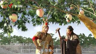 Nonton Journey To The West 2010  Episode 4 Eng Sub  Film Subtitle Indonesia Streaming Movie Download
