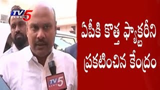 Sujay Krishna Ranga Rao Face To Face Over New Steel Plant In AP