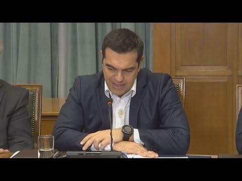 Απόσπασμα ομιλίας του πρωθυπουργού  στο υπουργικό συμβούλιο