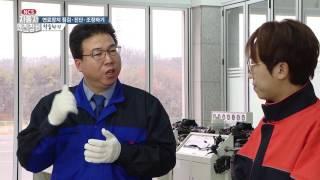 #8 [NCS직무특강] 자동차 엔진정비 8편 연료장치 점검,진단,조정하기