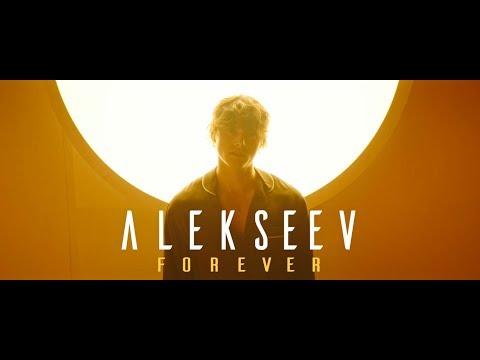 ALEKSEEV - Forever (Eurovision version) [Teaser] (видео)