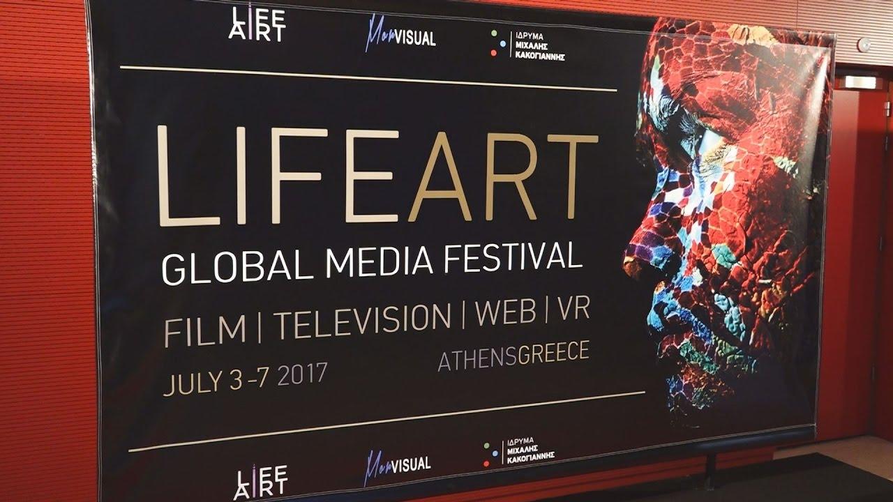 Ένα  φεστιβάλ για τους κινηματογραφιστές τους αύριο
