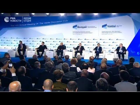 Выступление Путина на итоговой сессии клуба \