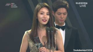 Video [Clip] 161116 수지(Suzy) - Best Star Award + Scenes Full Cut - 2016 Asia Artist Awards(AAA) MP3, 3GP, MP4, WEBM, AVI, FLV Oktober 2018