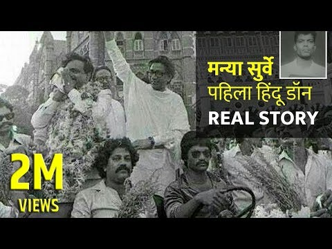 Video Manya Surve REAL STORY in marathi - biography | KhaasRe download in MP3, 3GP, MP4, WEBM, AVI, FLV January 2017