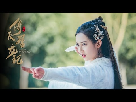 Heavenly Sword and Dragon Saber 2019 OST - This Life Is Only You