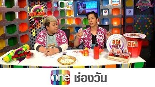 Station Sansap 15 April 2014 - Thai Talk Show