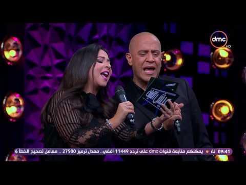 """شاهد- إيمي سمير غانم تغني """"أنا أهو"""" للمطرب حسن الأسمر"""