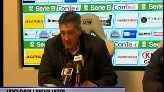INTERVISTA ALFREDO AGLIETTI DOPO GARA SALERNITANA-VIRTUS ENTELLA