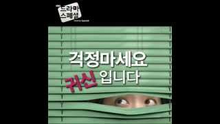 Nonton  Single  Park Shin Hye     Don   T Worry  It   S A Ghost Drama Special Ost Mp3  Film Subtitle Indonesia Streaming Movie Download