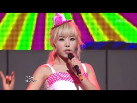Orange Caramel – Bangkok City, 오렌지 캬라멜 – 방콕 시티, Music Core 20110423