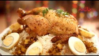 قوزي الدجاج - مطبخ منال العالم