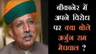 अर्जुन राम मेघवाल ने लिया बाबा रामदेव से आशीर्वाद, कहा मोदी ही बनेंगे PM