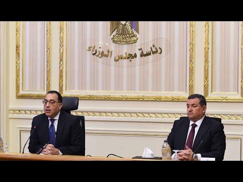 تمديد حظر التجوال.. قرارات جديدة لمجلس الوزراء