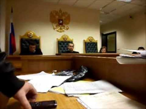 Юрист против ОБОРОТНЕЙ В МАНТИИ № 8 Краснодарский краевой суд 28.11.2013 (видео)