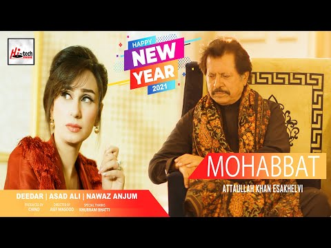 Mohabbat - Attaullah Khan Esakhelvi Feat. Deedar & Asad Ali - Super Hit Punjabi / Saraiki Song 2021