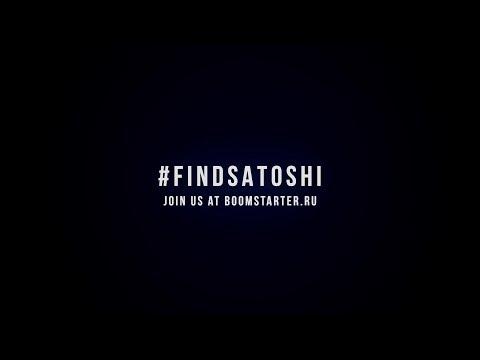 Лучших американских, японских и российских детективов хотят подключить к международному розыску Сатоши Накомото.
