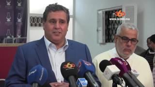 بنكيران يستقبل عزيز أخنوش في مقر الحزب