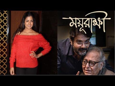 Ishita Dutta At Special Screening Of Bengali Film Mayurakshi