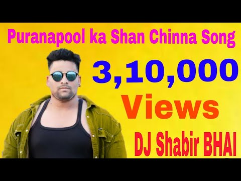 Video Madiga Song By Puranapool Sv Nagar Dj Shabbir Remix download in MP3, 3GP, MP4, WEBM, AVI, FLV January 2017