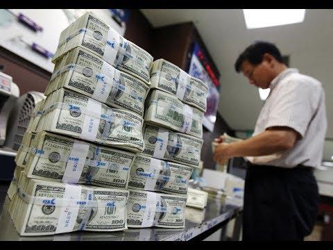 احتياطي النقد الأجنبي في الصين يصل إلى 3 تريليون دولار