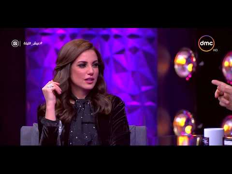 درة تشرح كيف تعلمت اللهجة المصرية