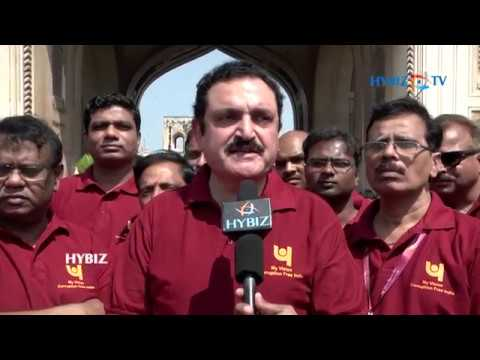 Vigilance Awareness Week 2017 of PNB | Rajeev Puri