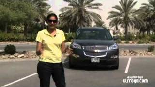 Chevrolet Traverse 2010 A Great Minivan Alternative