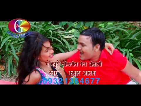 XxX Hot Indian SeX KUMAR ALAM NEW ALBUM BENA DOLA LI SONG RAHRI KE KHET ME NA HD.3gp mp4 Tamil Video