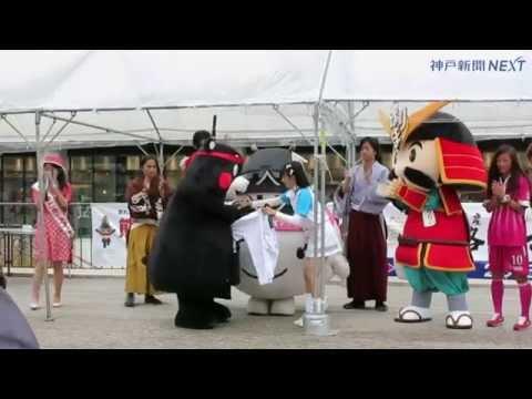 くまモンとしろまるひめがPR 姫路城マラソン