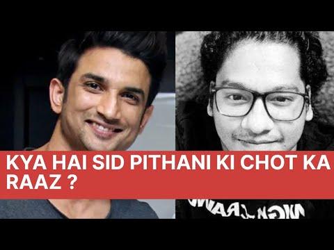 Kya Hai Sid Pithani Ki Chot Ka Raaz l