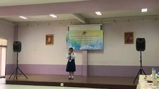 Video All by myself โดย พลอย ณภัทร MP3, 3GP, MP4, WEBM, AVI, FLV Maret 2018