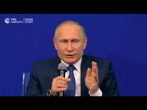 Встреча Путина с доверенными лицами