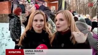 Яскрава країна у Трускавці –  2016. Репортаж