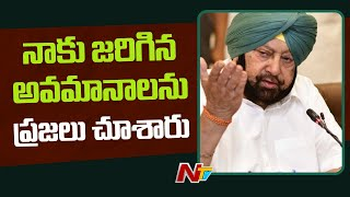 Ex CM Amarinder Singh Strong Reply to Punjab Congress In Charge Harish Rawat Comments