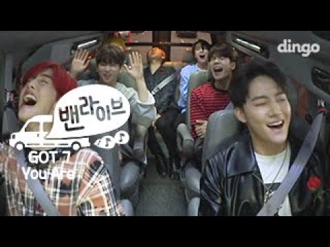 "[VAN Live] GOT7 - You Are ""Live"""