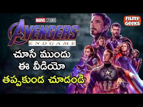 Everything you need to know before Avengers End Game   Explained In Telugu   Marvel Recap
