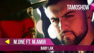 Master Ismail ft. Mr.Amir - Baby Lak (Клипхои Точики 2019)