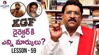 Video Paruchuri Gopala Krishna About Yash's KGF Movie 11th Hour   Lesson 59   Paruchuri Paataalu MP3, 3GP, MP4, WEBM, AVI, FLV Maret 2019