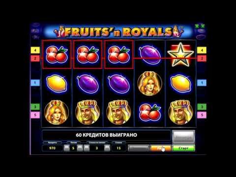 Как правильно играть в Короли и фрукты (fruits and royals) - правила и характеристики