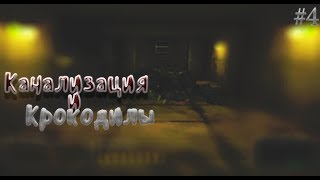 Resident Evil: Gun Survivor прохождение на сложном. Путь А Серия 4: Канализация и крокодилы