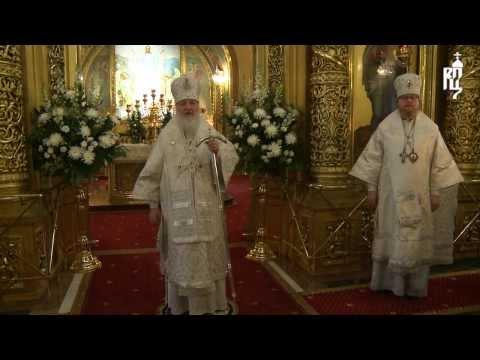 propoved-patriarkha-kirilla-v-prazdnik-kreshcheniya-gospodnya